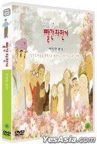 Red Bicycle S2 : Warm Gathering (DVD) (Korea Version)