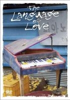 The Language of Love (DVD) (Premium Edition) (Japan Version)