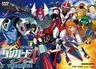 Wakusei Robo Danguard Ace Movie (DVD) (Japan Version)