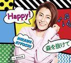 Happy! / Mori wo Nukete [Type A] (Japan Version)