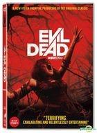 Evil Dead (2013) (DVD) (Korea Version)