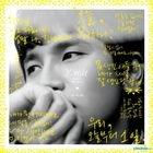 K.Will Mini Album Vol. 5 - One Fine Day