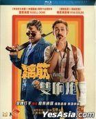 The Nice Guys (2016) (Blu-ray) (Hong Kong Version)