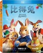 Peter Rabbit (2018) (Blu-ray) (Taiwan Version)