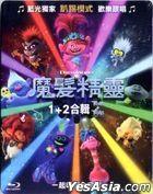 Trolls 1+2 Collection (Blu-ray) (Taiwan Version)