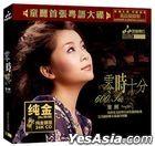 600 Sec (24K Gold CD) (China Version)
