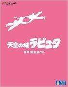 Laputa: Castle in the Sky (Blu-ray) (Multi Audio & Subtitled) (Region Free) (Japan Version)