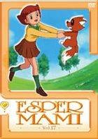 TV ANIMATION[ESPER MAMI]DVD 17 (Japan Version)