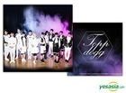 ToppDogg Official Goods - Cushion (Type A)