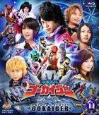Kaizoku Sentai Gokaiger (Blu-ray) (Vol.11) (Japan Version)