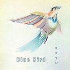 Blue Bird (Normal Edition)(Japan Version)