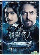 Victor Frankenstein (2015) (DVD) (Hong Kong Version)