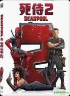 Deadpool 2 (2018) (DVD) (IIB Special Edition) (Hong Kong Version)