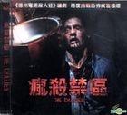 The Crazies (VCD) (Hong Kong Version)