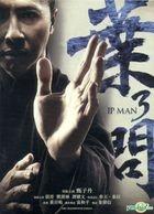 Ip Man 3 (2015) (DVD) (Hong Kong Version)