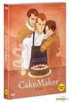 The Cakemaker (DVD) (Korea Version)