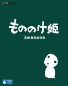 Princess Mononoke (Blu-ray) (Multi-Language & Subtitled) (Region Free) (Japan Version)
