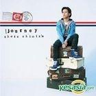 Journey (Korea Version)