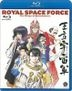 Royal Space Force - The Wings of Honneamise (Blu-ray) (English Subtitled) (Japan Version)