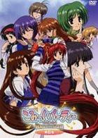 COMIC PARTY REVOLUTION VOL.6 (Japan Version)