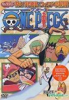 One Piece Seventh Season - Dasshutsu! Kaigun Yosai & Foxy Kaizokudan hen piece.6 (Japan Version)