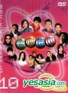 BMG Happy Together Music Video Karaoke Vol.10 (DVD)