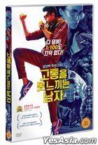 The Man Who Feels No Pain (DVD) (Korea Version)