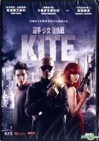 Kite (2014) (DVD) (Hong Kong Version)
