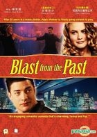 Blast From The Past (DVD) (Hong Kong Version)