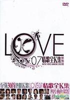 2007 Love Songs Collection 2 Karaoke (DVD)