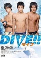 Dive!! (Blu-ray) (Japan Version)