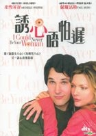 I Could Never Be Your Woman (DVD) (Hong Kong Version)