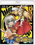 Binbogami ga! (Blu-ray) (Vol.1) (Normal Edition) (Japan Version)