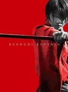 浪客劍心 京都大火篇 (2014) (DVD)(豪華版)(日本版)