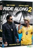 Ride Along 2 (2016) (DVD) (Hong Kong Version)