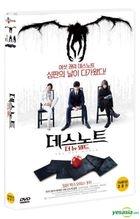 Death Note: Light Up The NEW World (DVD) (English Subtitled) (Korea Version)
