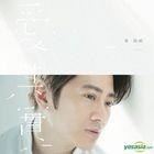 Love Actually (CD + DVD)