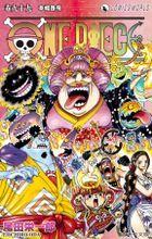 One Piece (Vol.99)