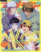 Animedia 2021 September