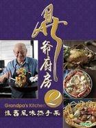 Grandpa's Kitchen 2