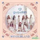 Gugudan - Act. 1 The Little Mermaid