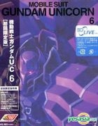 Mobile Suit Gundam UC (Blu-ray) (Vol. 6) (Deluxe Edition) (Preorder Version) (Taiwan Version)