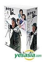 Ikenaka Genta 80kg DVD Box 3 (First Press Limited Edition) (Japan Version)