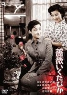 Bara Ikutabi Ka (DVD)(Japan Version)