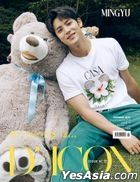 D-icon Vol.12 My Choice is... Seventeen (Min Gyu)