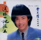 Song Ni Yi Ba Ni Tu (Malaysia Version)