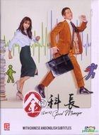 Good Manager (2017) (DVD) (Ep. 1-20) (End) (Multi-audio) (English Subtitled) (KBS TV Drama) (Singapore Version)