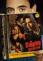 The Singing Detective (DVD) (Japan Version)