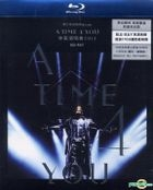 A Time 4 You Concert 2013 Karaoke (Blu-ray)