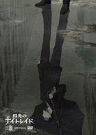 Senko no Night Raid (DVD) (Vol.3) (Japan Version)